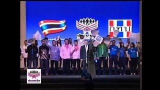 เพลง อาสาประชารัฐ : สันติ ลุนเผ่