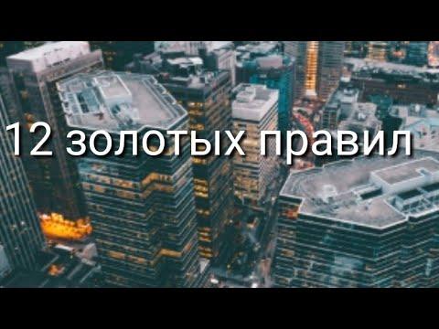 Как правильно снять квартиру...на примере Минск
