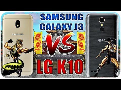 Samsung Galaxy J3 2017 vs LG K10 2017 / КОРЕЙСКАЯ БИТВА БЮДЖЕТНИКОВ