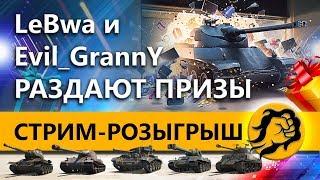 Немецкий наемник привез на Украину 500 тысяч евро для «Правого сектора»  НТВ