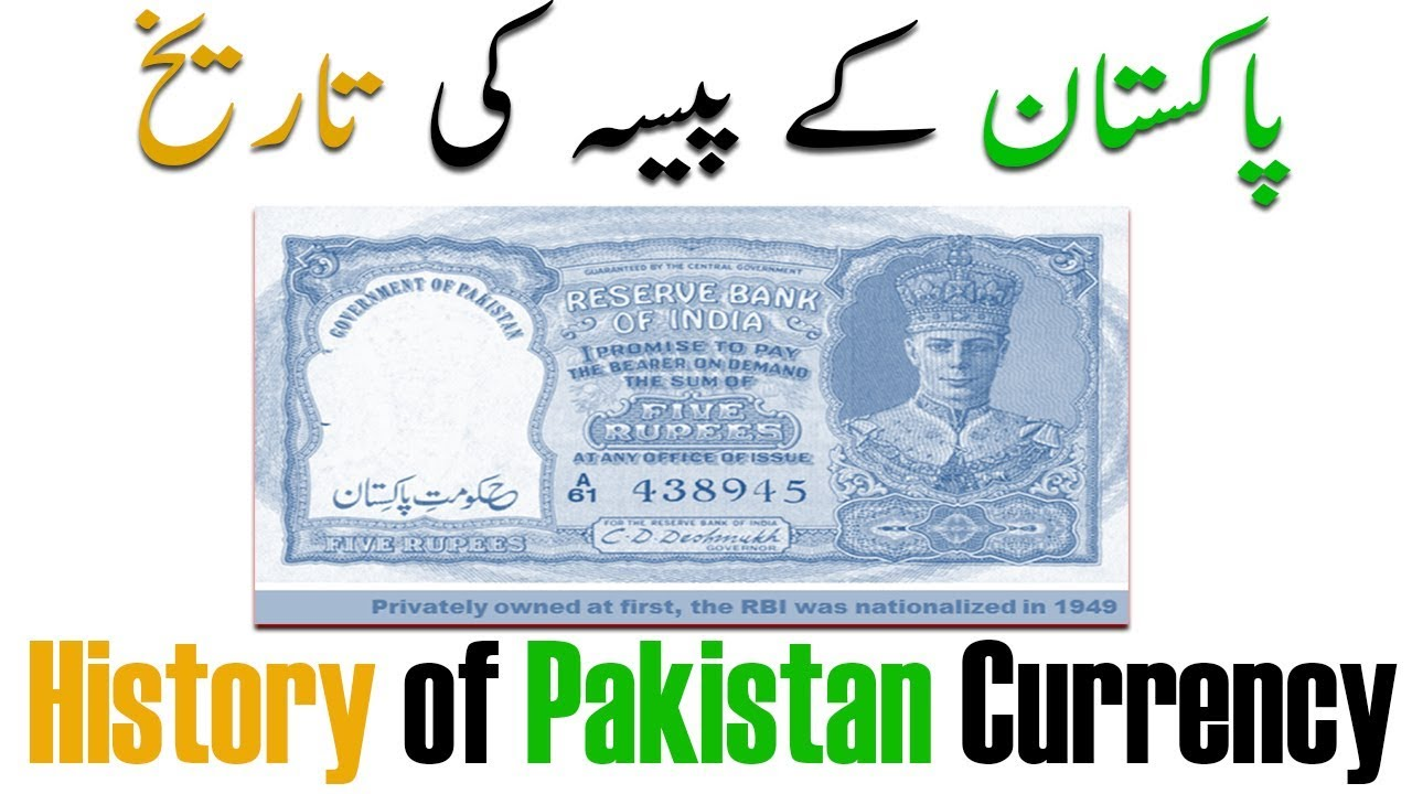 Forex trading in pakistan urdu