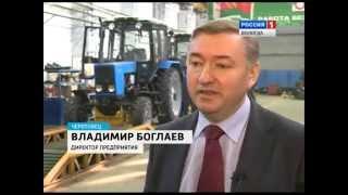 В Череповце начали выпуск новых мощных тракторов