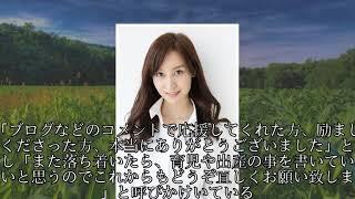 木口亜矢が第1子女児出産を報告「幸せな気持ちに」 木口亜矢が第1子女児...