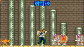 Arcade 伊賀忍術伝 五神の書(Ninja Kazan) thumbnail