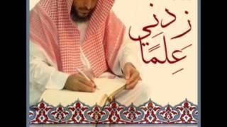 التكبير لصلاة العيد متى يبدأ ومتى ينتهي ? ... // الشيخ عبدالعزيز الطريفي
