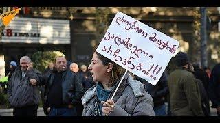 Протесты в Грузии тысячи людей требуют внеочередных парламентских выборов / Видео