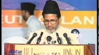 Urdu Speech: Khidmat-e-Deen ko ik fazl-e-ilahi jano