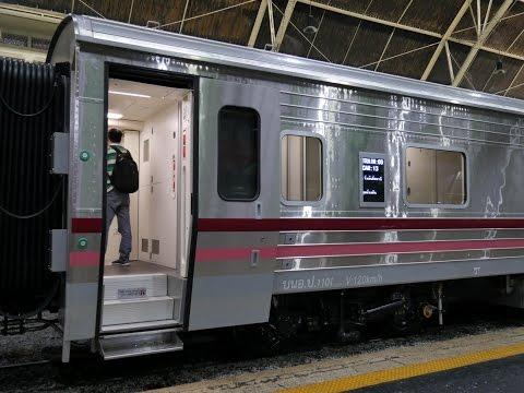 รถไฟไทย # รถนอนปรับอากาศรุ่นใหม่จาก CNR + ขบวนรถทดสอบที่ 1009 กรุงเทพ - เชียงใหม่