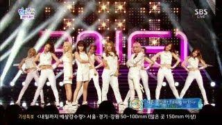 CL - 2NE1 [나쁜기집애+Faling in Love] @인기가요 Inkigayo 20130714