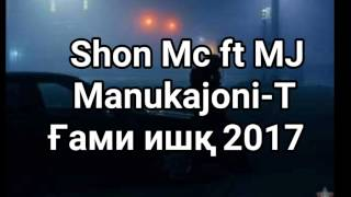 Shon mc ft MJ ft Manukajoni-T Гами ишк 2017