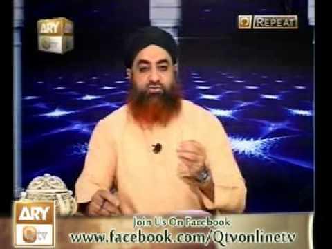 khula talaq e bain or Iddat kitne din ki hoti hai mufti muhammad akmal