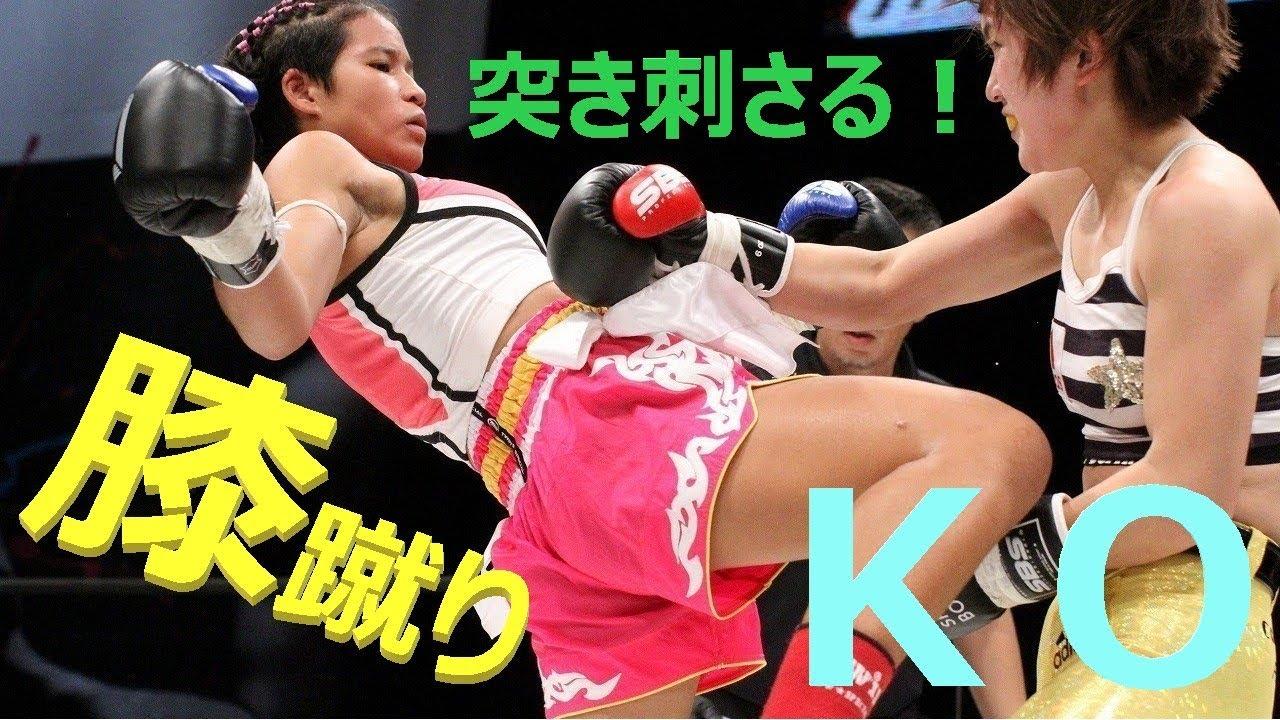 女子ボクシング リョナ