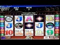 FOLLOW THE STARS Aristocrat casino slot machine, original game on emulator.