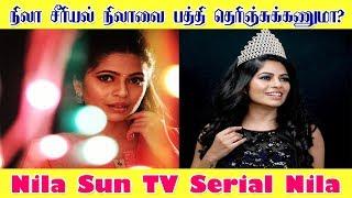 Nila Sun TV Serial Nila   Nila Serial Sun TV   Nila Sun TV Serial   Nila Sun TV New Serial