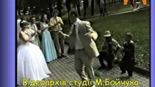 Весільні приколи: