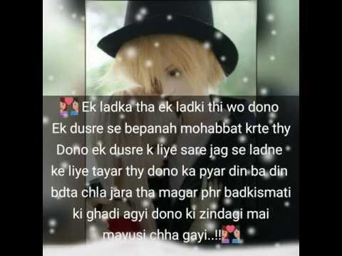 Aa Paas Aa video song  Tiger Zinda Hai  【Salmaan khaan】 【Katrina Kaif】