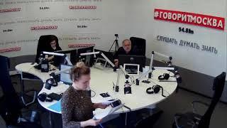 Финал последнего Подъёма с Сергеем Доренко.