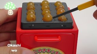 Takoyaki Gummy Candy BANDAI バンダイ たこやきキッチン.グミ thumbnail