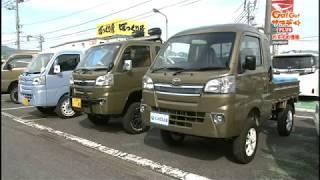 GOGO サタデー プラス 軽トラ 2017