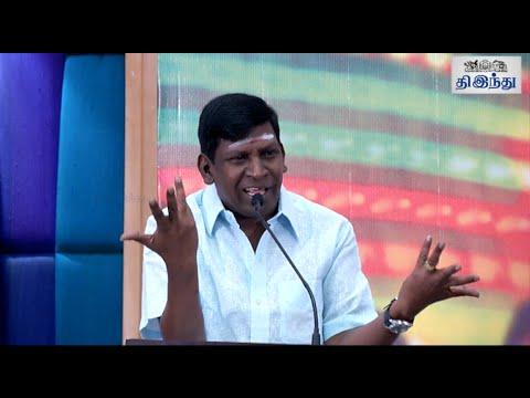 Vadivelu's Funny 'Eli' Press Meet   Vadivelu   Yuvaraj   Tamil The Hindu