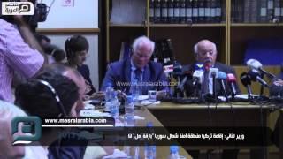مصر العربية | وزير لبناني: إقامة تركيا منطقة آمنة شمال سوريا