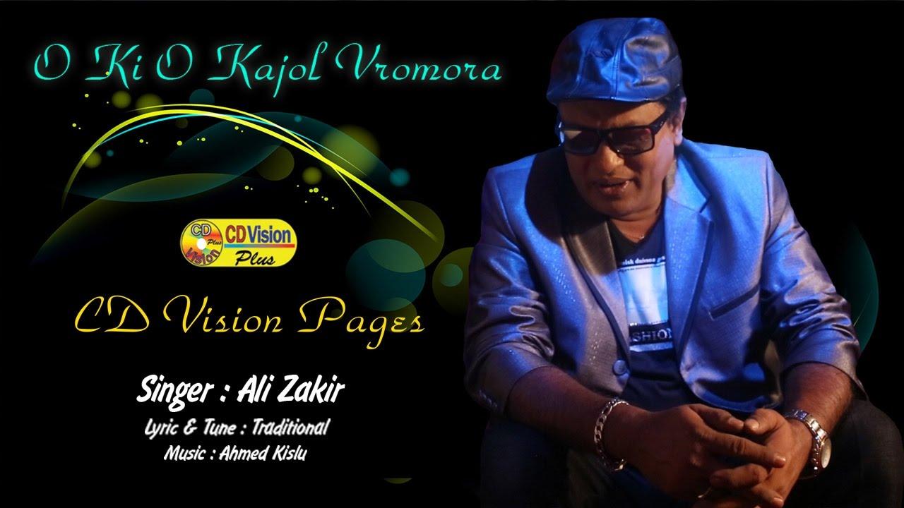 O Ki O Kajol Vromora | Top Music Video | Ali Zakir | CD Vision