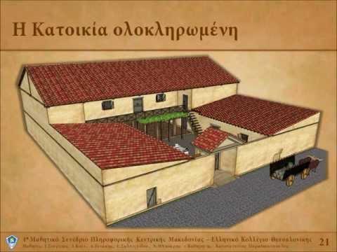 Ancient Greek House - Αρχαία Ελληνική Κατοικία - Google SketchUp.mp4