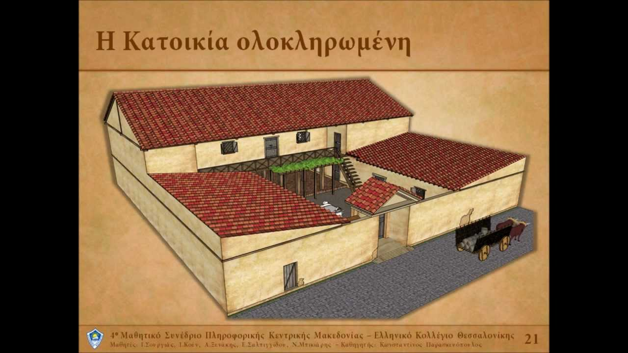 hight resolution of ancient greek house google sketchup mp4 youtube