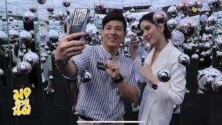 สาวก BLACKPINK ห้ามพลาด Samsung Galaxy A80 | มาตามนัด EP.2