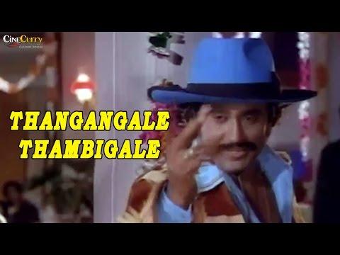 Thangangale Thambigale Video Song   Thillu Mullu   Rajinikanth