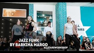 Грибы–Копы.Jazz Funk by Маргарита Бабкина All Stars Workshop 01.2017