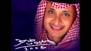 Abdul Majeed Abdullah ... Hadek | عبد المجيد عبد الله ... حدك