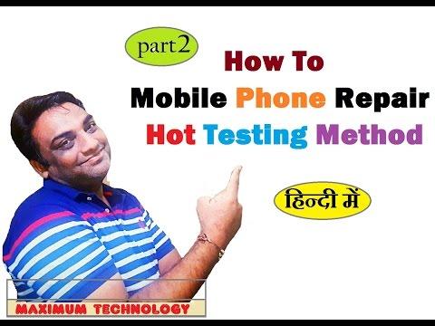 How To Mobile Phone Repair Hot Testing Method  Hindi In Maximum Technology