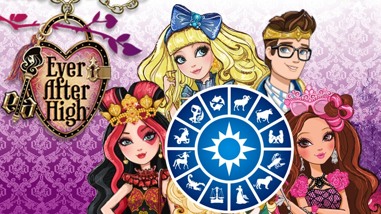 Ever After High horoscope! Which character are you? [Bibi ...