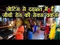 Delhi Women Commission ने भेजा GB Road की सेक्स Workers को नोटिस । वनइंडिया हिंदी Mp3