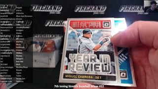 7th Inning Stretch Baseball Mixer #22 ~ 8/17/18