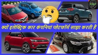 Why auto companies share their platform with other auto companies?