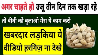 6 Health Benefits of Pistachios From Weight Loss to Hair & Skin