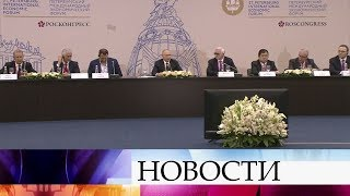 В Санкт-Петербурге стартует последний день работы ПМЭФ.