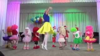 Танцы. Ритмика. Детский центр - Дом и дети