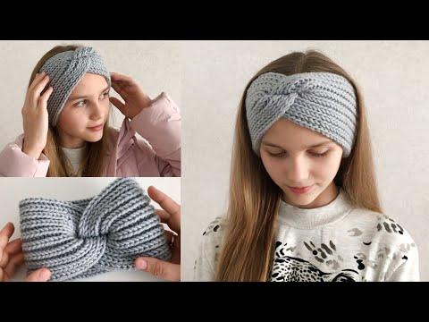Связать повязку на голову спицами для женщин