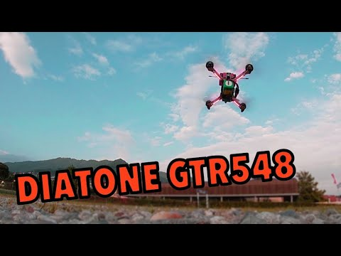 Фото Diatone GTR548 4S 230mm FPV Racing Drone - MultiGP Gate