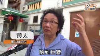 Publication Date: 2017-10-13 | Video Title: 祖母自殺父母離婚 11歲男生大埔廣福邨墮斃