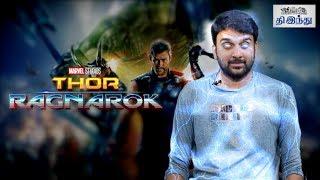 Thor: Ragnarok Review | Thor 3 | Chris Hemsworth | Tom Hiddleston | Cate Blanchett | Selfie Review
