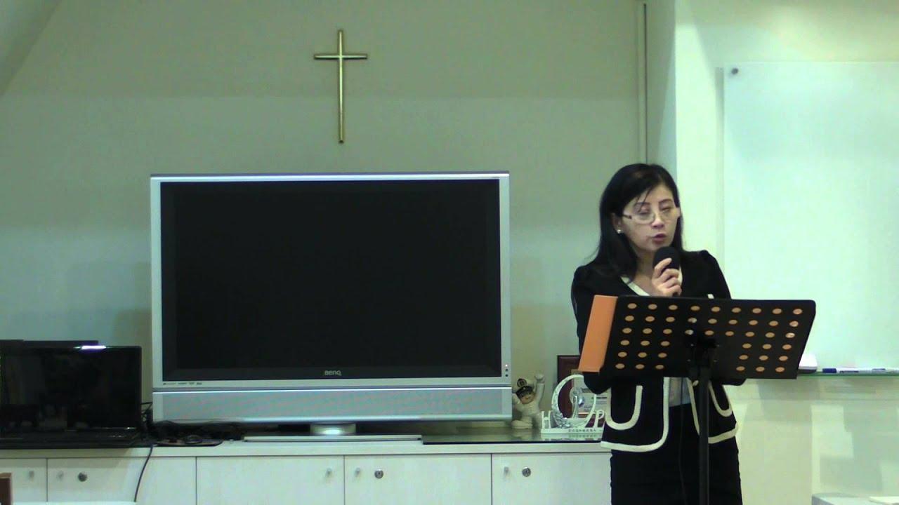 2014 05月12日 希望教會 國際聖經學院 D9 2 默記聖經 熟記聖經 第二部份 羅維紅 傳道 - YouTube