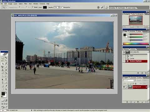 Видео уроки Фотошоп Adobe Photoshop Игорь Ульман Urok 12 Комбинация приёмов и инструментов