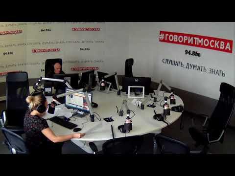 Смотреть Новости 22 февраля 2018 года на 13:30 на Говорит Москва онлайн
