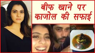 Kajol Beef Controversy: Kajol REACTS on video after it went viral | FilmiBeat