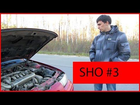 Форд таурус с двигателем ямаха