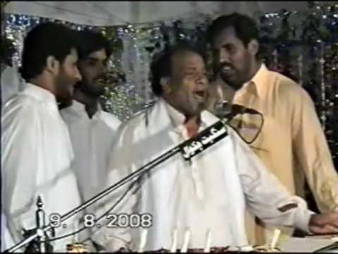 Manavo Jashan - Qasida - Zakir Atta Hussain Muhajir